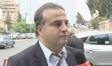 بيطار للنشرة: وفق المعطيات الحالية فإن المحكمة العسكرية أصدرت الحكم المناسب للأسير