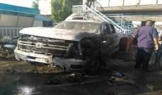 الشرطة العراقية: مقتل 9 أشخاص بانفجار حافلة مفخخة قرب مدينة كربلاء