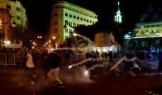 اشتباكات بين المتظاهرين ومواطنين آخرين في وسط بيروت