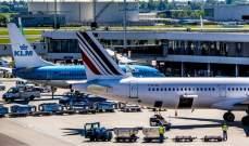 العربية: تحذير أمني من وضع مشبوه على طائرة جاثمة في مطار أمستردام الهولندي