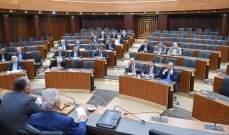النشرة: فقدان النصاب في جلسة اللجان المشتركة بعد تباين في الاراء