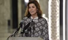 يعقوبيان غادرت المجلس النيابي اعتراضا على قانون ادارة النفايات الصلبة