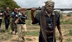 رويترز: قطاع طرق أطلقوا سراح 10 طلاب اختطفوا من مدرسة ثانوية شمال غرب نيجيريا