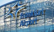 إيقاف حركة الطيران في مطار فرانكفورت بألمانيا بعد رصد طائرة مسيرة بالقرب من المدرج