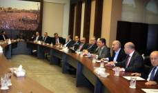 كتلة المستقبل: التعاون بين عون والحريري لم يكن نزهة سياسية تنتهي بعد أي استحقاق