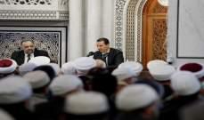 الأسد: لولا عوامل الأمان والاستقرار في المجتمع السوري لكان غرق