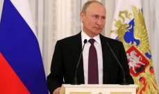 بوتين:تفجير القرم جريمة يجري التحقيق في ملابساتها وسنعلن النتائج للشعب