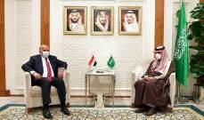 وزيرا خارجية السعودية والعراق بحثا بالعلاقات الثنائية وسبل دعمها والتطورات الإقليمية