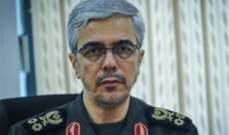 رئيس الاركان الايرانية يزور باكستان قريباً على راس وفد عسكري