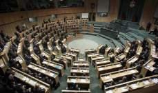 البرلمان الأردني أوصى بسحب سفير الأردن من إسرائيل وطرد السفير الإسرائيلي من البلاد