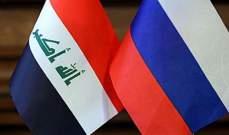 شركة روسية تقدم عرضا للعراق من أجل بناء مفاعل نووي لأغراض سلمية وطبية