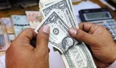إعادة المال المنهوب جوهر مكافحة الفساد