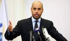بلومبيرغ: مساعٍ لتنصيب نجل القذافي سيف الاسلام زعيماً لليبيا