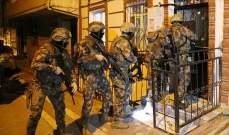 """الدفاع التركية: مقتل 4 إرهابيين من تنظيم """"بي كا كا"""" شمال سوريا"""