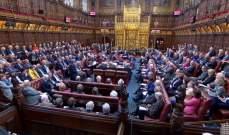 مجلس اللوردات البريطاني صادق على مشروع قانون يمنع الخروج من الاتحاد الأوروبي بدون اتفاق