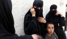 الإدارة الكردية: ترحيل امرأتين على صلة بداعش و6 أطفال لأميركا من سوريا