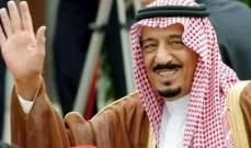 الملك سلمان يجتمع بالحكومة من مقر إقامته بالمستشفى