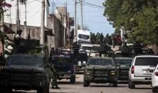 مقتل 5 أشخاص جراء اشتباكات مسلحة في المكسيك