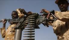 السلطات السودانية: تدمير 300 ألف قطعة سلاح تم جمعها طواعية من المواطنين