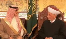 البخاري اكد بعد لقائه دريان وقوف السعودية الى جانب اللبنانيين جميعا ومؤسساتهم