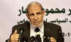الزهار: حماس لم تلعب بأمن أي دولة عربية ولم تدخل بلعبة المحاور والعيون مفتوحة على فلسطين
