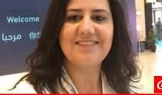 مارتين نجم: التيار الوطني الحر بعث برسائل الى اللبنانيين من خلال انتخاباته امس