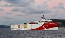 خارجية تركيا: لا يحق للبونان الاعتراض على تنقيبنا على بعد 15 كيلومترا من برنا الرئيسي