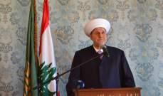 الشعار تعليقا على توقيف الشيخ ناجي: لا علاقة له بالارهابي عبد الرحمن مبسوط