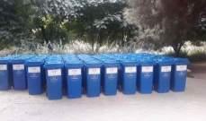 مركز اليوسف الإستشفائي في حلبا- عكار قدّم 50 حاوية لجمع النفايات