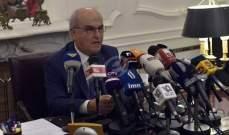 المجلس الدستوري:الانتخابات الفرعية في طرابلس تجرى في الدائرة الصغرى ووفق الاكثري