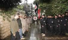 فصائل رمزية في الحزب القومي زارت ضريح أدونيس نصر في الشويفات
