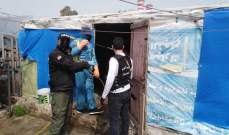 النشرة: تعقيم تجمعات النازحين السوريين في الغازية والزهراني