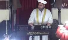 القطان دان الخطابات الفتنوية التحريضية مذهبياً وطائفياً