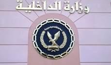 وزير داخلية مصر الأسبق:ضبطنا صواريخ ضد الطائرات قادمة لسيناء بعهد مرسي