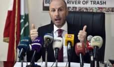 فادي جريصاتي اعلن عن اطلاق حملة اعلامية وتنفيذية لفرز النفايات من المصدر