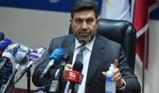 غجر: تم فض استدراج العروض لمناقصة المازوت لصالح منشآت النفط