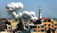 سكاي نيوز: اتفاق لوقف إطلاق النار في الغوطة يبدأ سريانه منتصف الليل