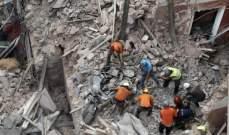 فريق البحث التشيلي: مسح أكثر من 95 بالمئة من المبنى المدمر بالجميزة دون العثور على أي جثة أو شخص حي