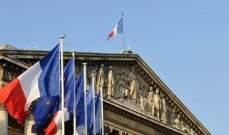 الحكومة الفرنسية ناقشت مشروع إصلاح أنظمة التقاعد وأحالته على البرلمان