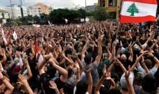 إشادات غربية بالحراك اللبناني وحماية السلطات له