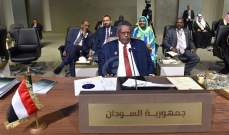 نائب رئيس السودان: لتحقيق منطقة التجارة العربية الحرة وتعزيز التعاون وإنهاء مظاهر العزلة