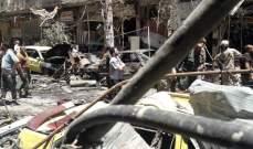 اصابة مدني بجروح جراء قذيفة صاروخية على منطقة العدوي في دمشق