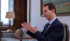 الرئاسة السورية تنتقد محطة تلفزيونية أجنبية أجرت لقاء مع الأسد ولم تبثه
