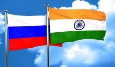 مباحثات روسية- هندية حول مشاريع التنقيب عن الغاز في القطب الشمالي