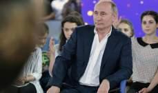 بوتين: لا أعتزم إجراء تعديل دستوري لتمديد فترة صلاحيات رئيس الدولة