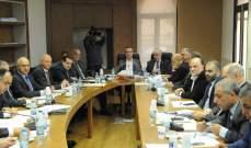 بدء اجتماع لجنة الاعلام والاتصالات لاستكمال البحث بملف الانترنت غير الشرعي