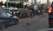 3 جرحى نتيجة تصادم بين 4 مركبات على اوتوستراد الرئيس لحود باتجاه الكرنتينا