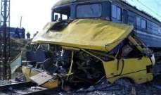 مقتل 9 اشخاص وإصابة 27 آخرين نتيجة اصطدام باص بقطار غرب كازاخستان