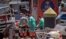 أجهزة الإنقاذ البحري الإسبانية عثرت على جثث 17 مهاجرا بزورق قبالة جزر الكناري