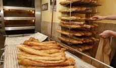 مشرد أنقذ صاحب مخبز من الموت فكافأه بملكية المخبز مقابل 1 يورو